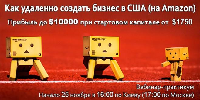 144827499829_kiss_69kb