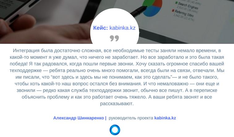 Keys3.kz_