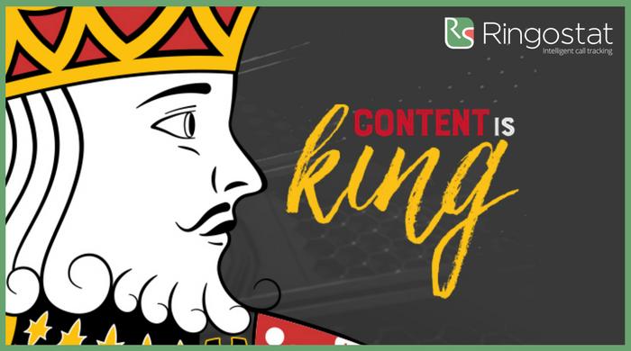 контент-маркетинг ringostat