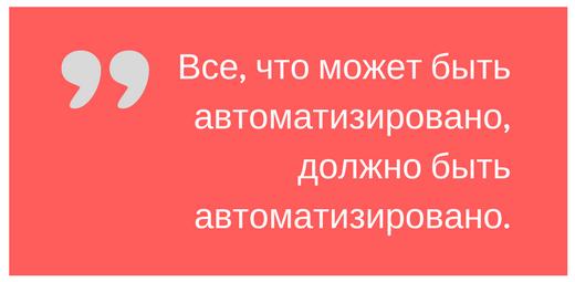 Валентин Яроменко, Mark&Sales (2)