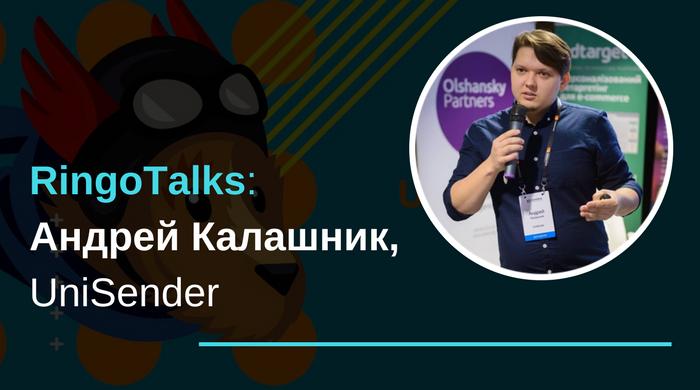 Валентин Яроменко, Mark&Sales (3)