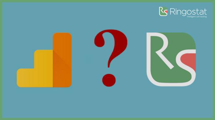 коллтрекинг расхождение google analytics ringostat