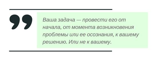 RingoTalks (8)