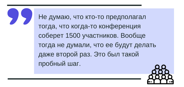 RingoTalks (5)