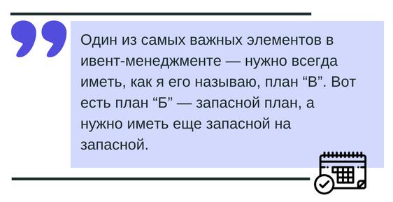 RingoTalks (6)