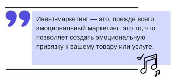 RingoTalks (7)