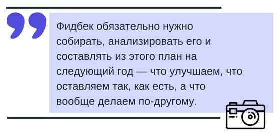 RingoTalks (9)