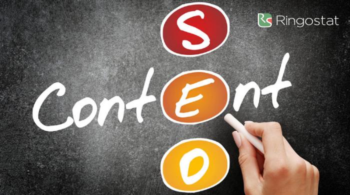 seo принципы для контент-маркетинга