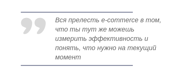 RingoTalks (4)