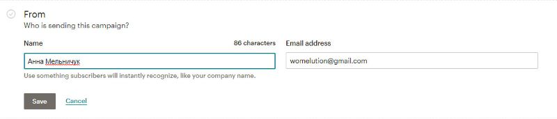 адрес отправки мейлчимп