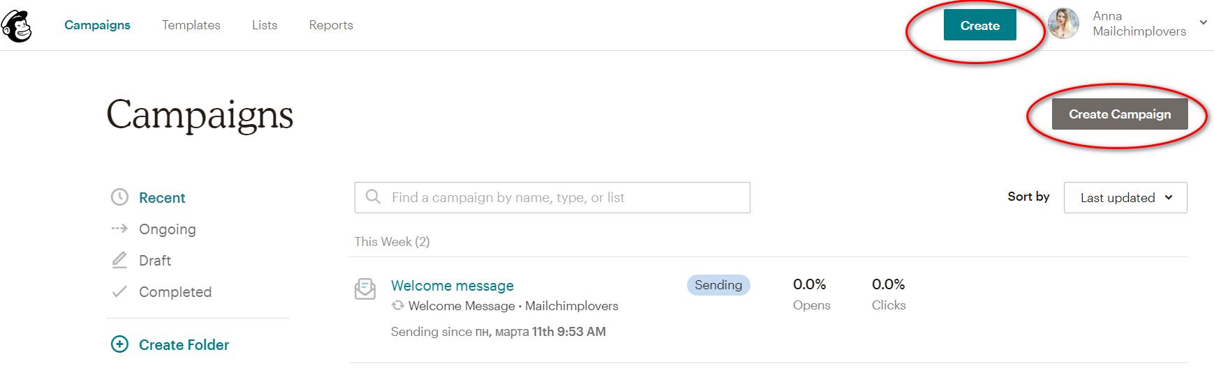 Создание кампании в MailChimp