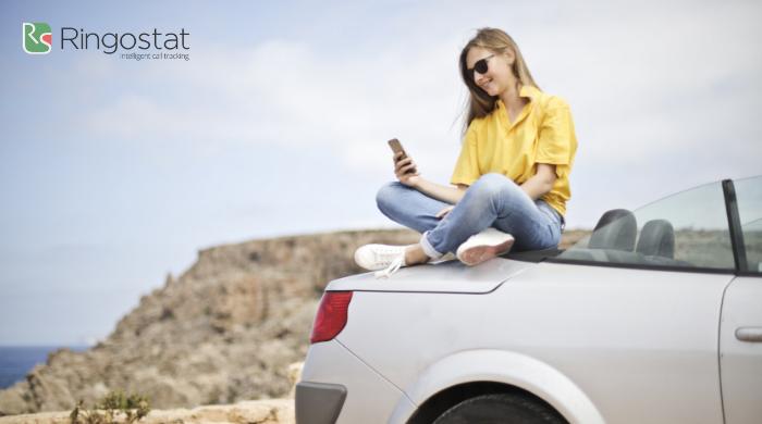 Как автодилеру отделить сервисные звонки от обращений от новых клиентов