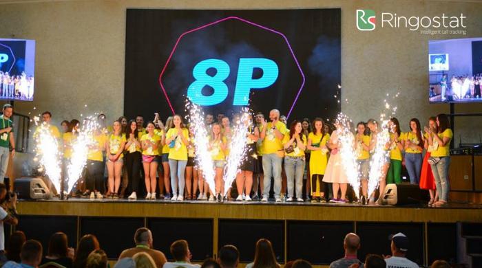 бизнес-ивенты, конференция 8P