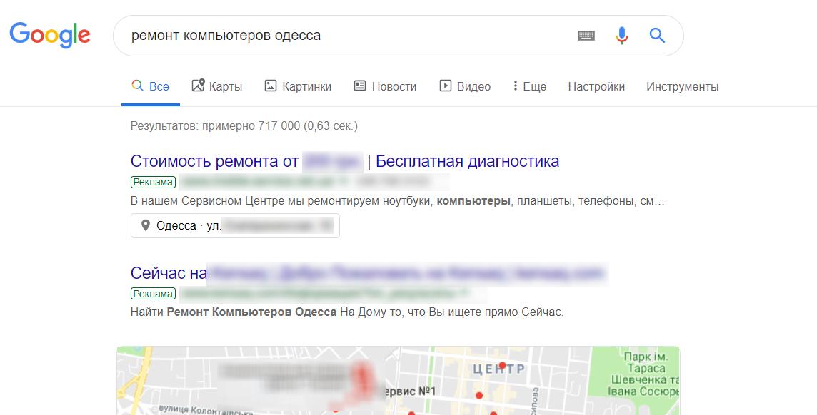 Поисковая контекстная реклама пример