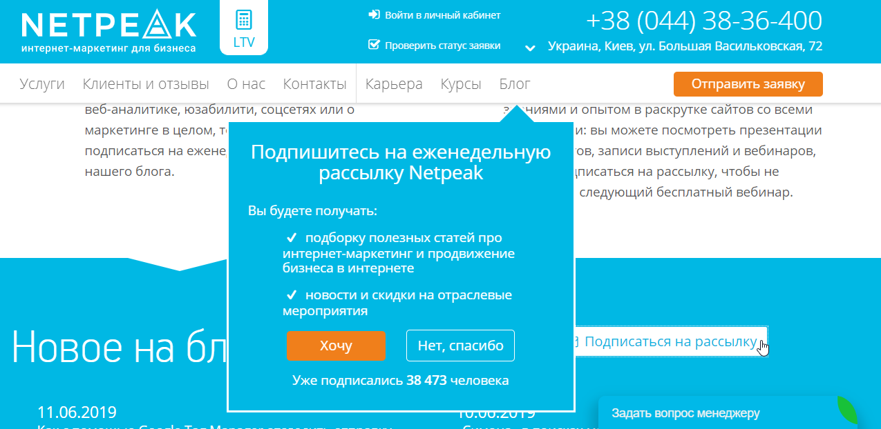 Всплывающее окно по нажатию пример, Click pop-up
