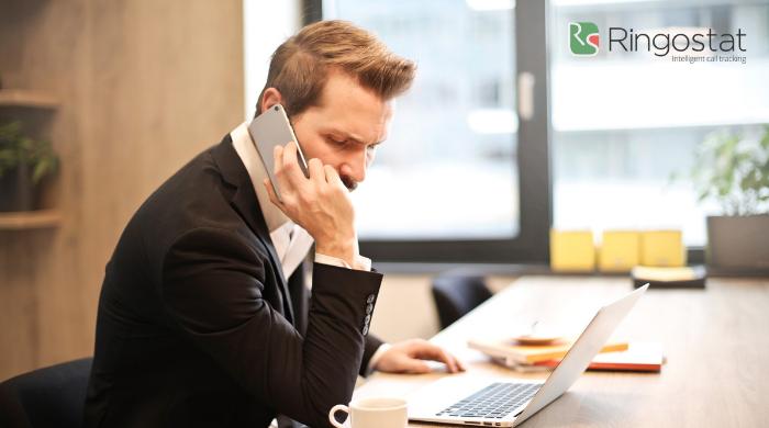 как менеджеру быстро обзвонить клиентов