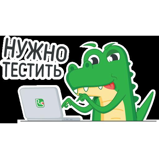 Стикеры крокодил-кодер, телеграм, telegram
