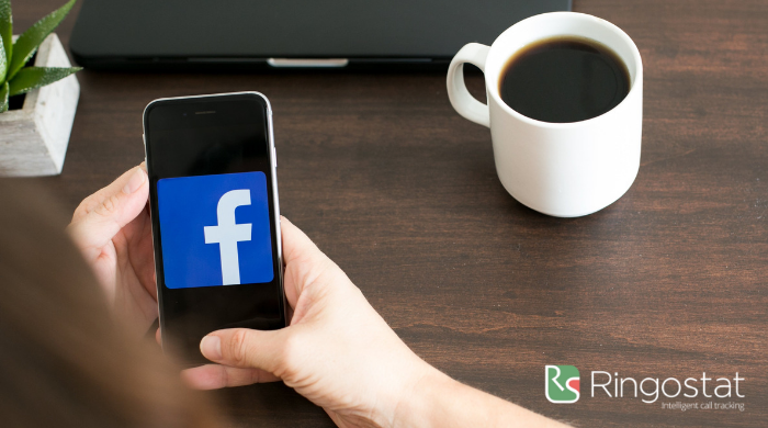 интеграция Ringostat и Facebook Pixel