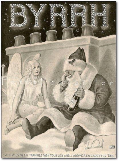 Дед Мороз и алкоголь старая реклама