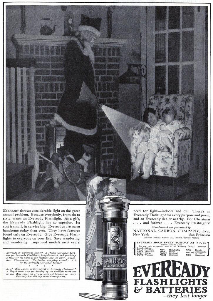 Страшная новогодняя реклама, худой Санта