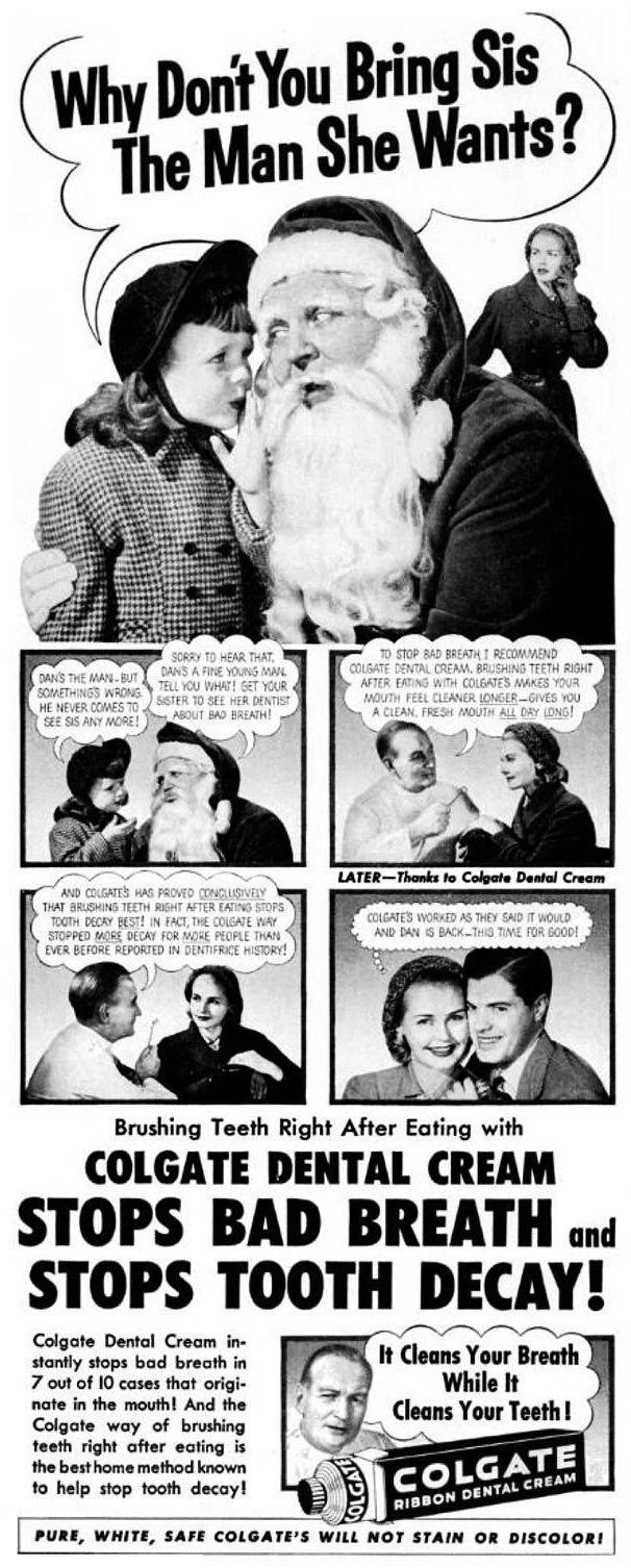 Странная старая реклама зубной пасты новый год