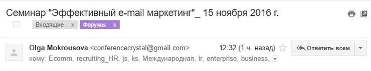 Как выбрать программу для email-рассылки