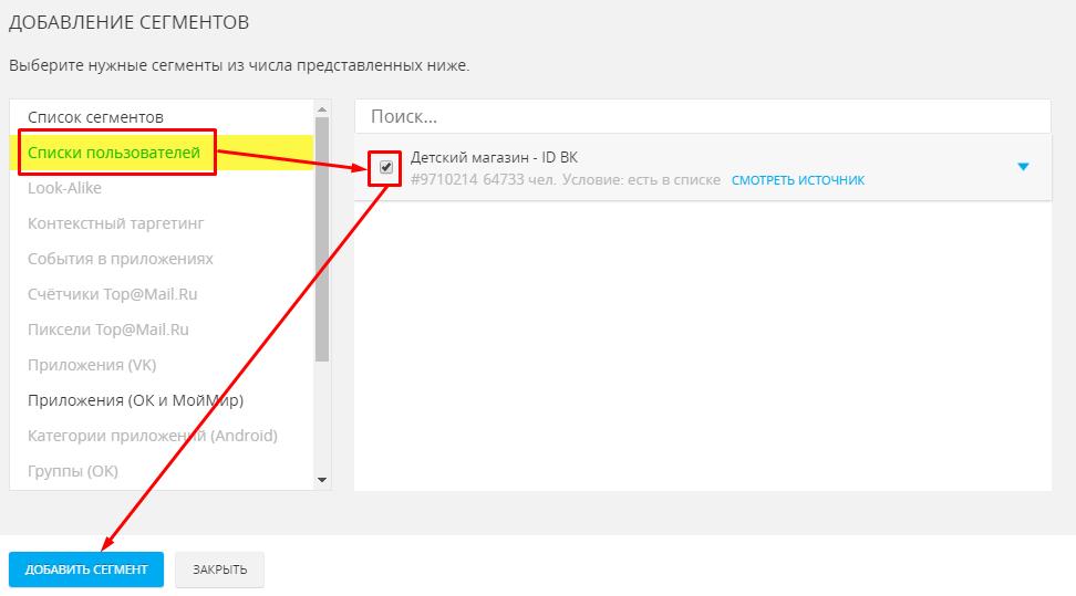 Интеграция Ringostat и Facebook Pixel: оптимизируйте рекламу на основе данных о звонках