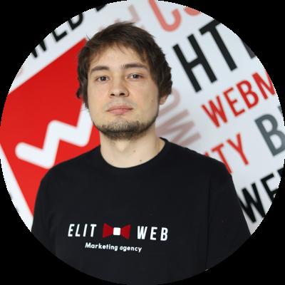 Elit-Web
