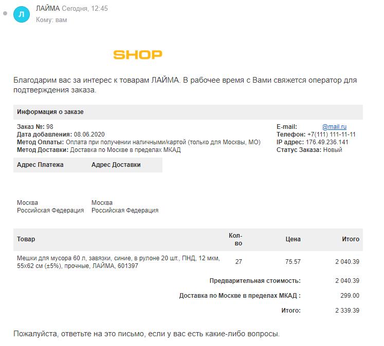 Чек-лист подключения к Яндекс.Маркету