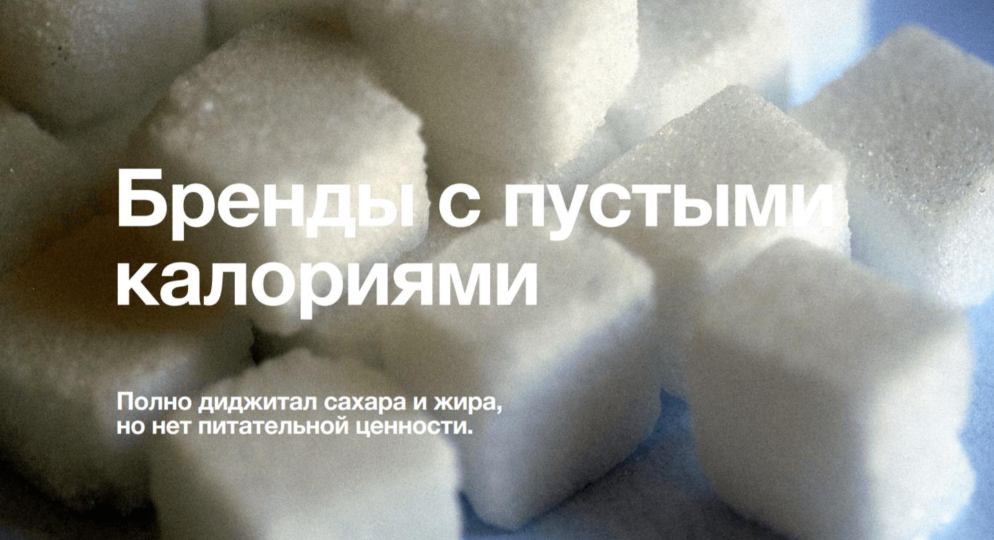 Конспекты потока бизнес конференции 8P: Павел Вржещ, Banda