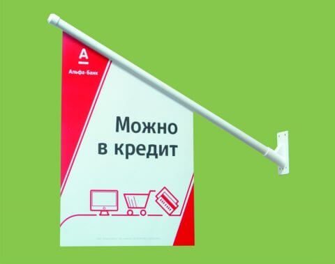 POS-материал — торцевой флаг