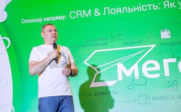 Дмитрий Суслов, Битрикс24