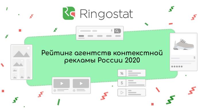 Рейтинг digital-агентств России