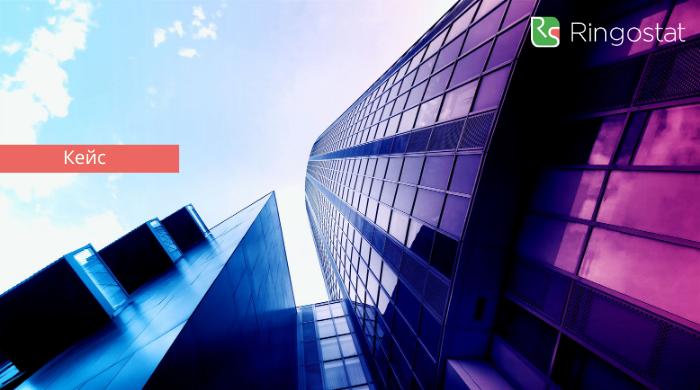 Кейс юридической компании: рост CTR на 70% и снижение стоимости звонка на 20%