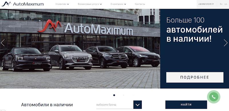 Сайт Automaximum — клиента Ringostat