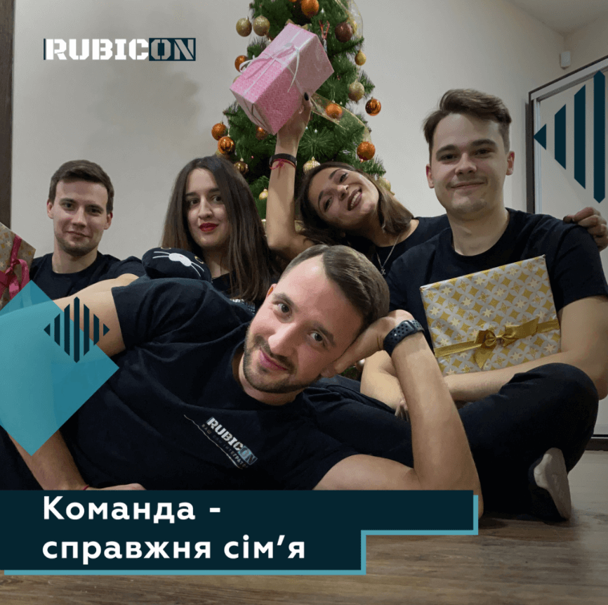 История успешного сотрудничества: интегратор RUBICON и Ringostat