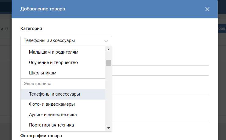 Как привлечь покупателей в магазин ВКонтакте: 8 советов и рекомендаций