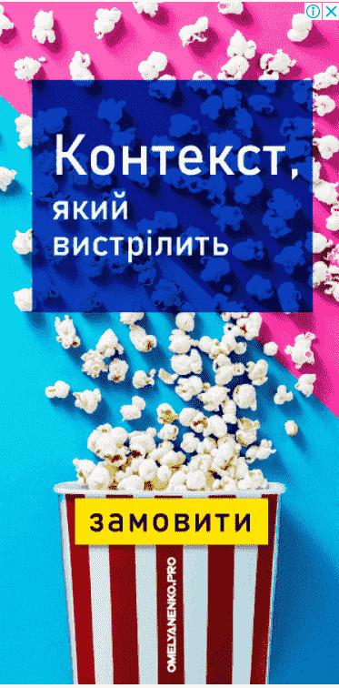 Баннер контекстной рекламы КМС