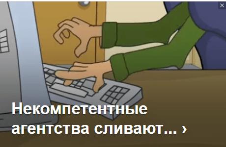 Не используйте кликбейты