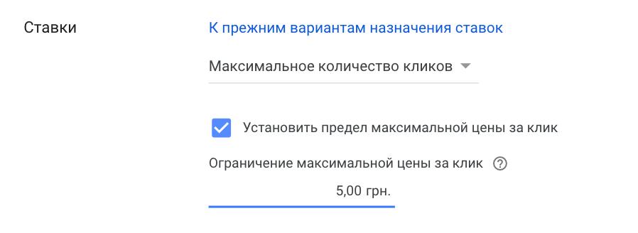 Максимальное количество кликов