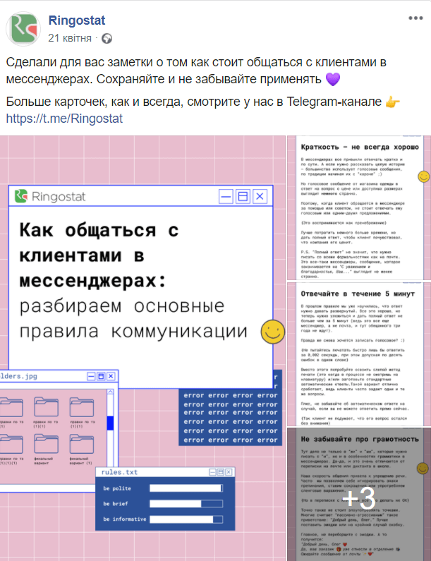 Контент-менеджер, редактор, копирайтер, переводчик