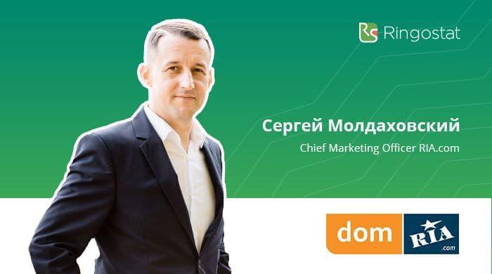 Интервью Сергея Молдаховского DOM.RIA