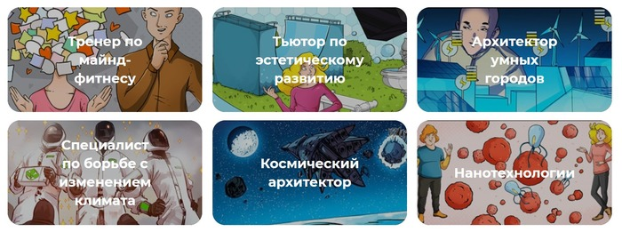 Комиксы — удачный формат сторителлинга для детей и подростков.