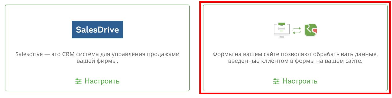 Интеграция Ringostat и форм на вашем сайте