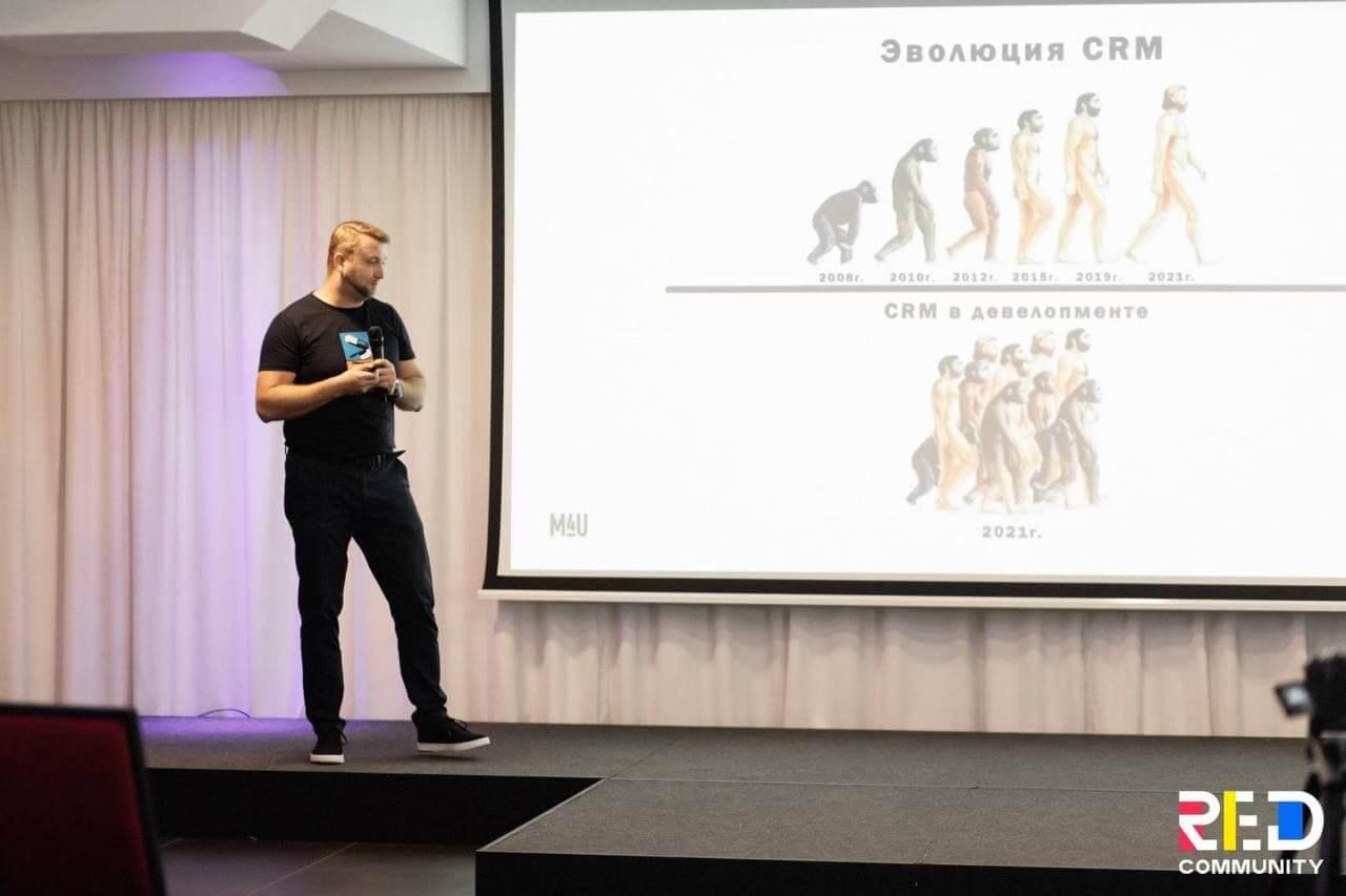 Александр Крайнов,   Product-owner CRM4U