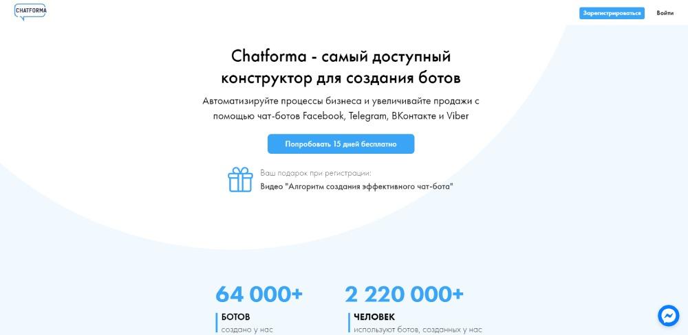 Сайт ChatForma