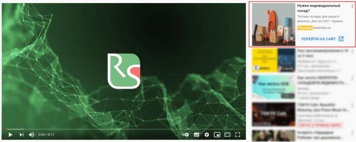 размещение контекстной рекламы на Youtube, рекламный баннер на Youtube