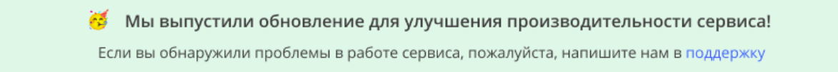 Оповещение
